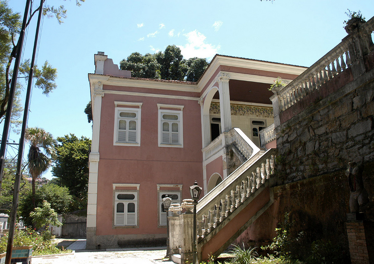 Centro Cultural Municipal Laurinda Santos Lobo