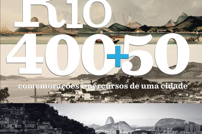 rio-400-50.jpeg