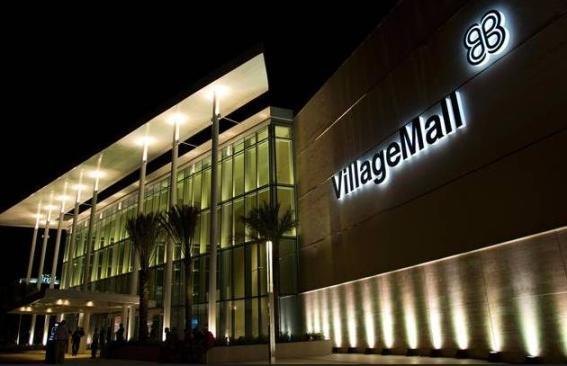 village-mall-foto.jpeg