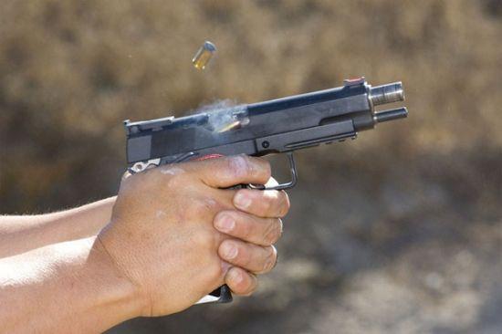 arma-atira_1.jpeg
