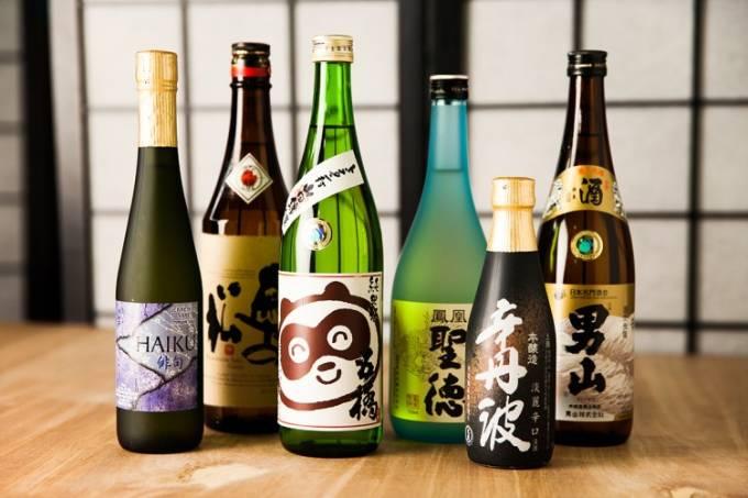 sake_large2_752_501_90.jpeg