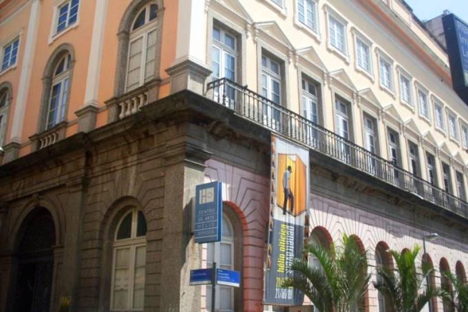 Centro Municipal de Arte Hélio Oiticica