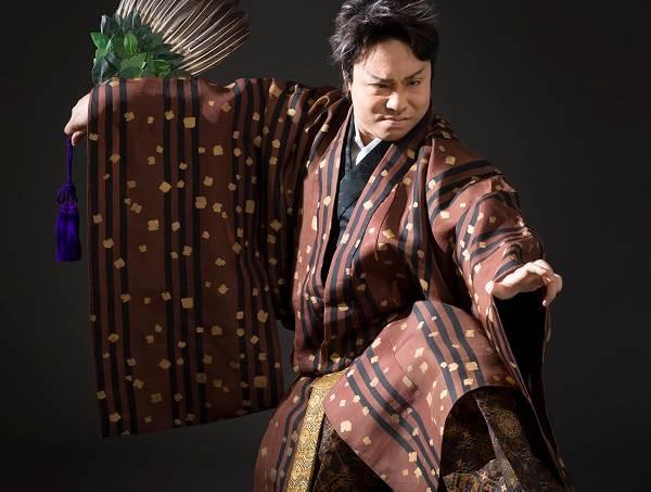 Fujima Kanjuro VIII