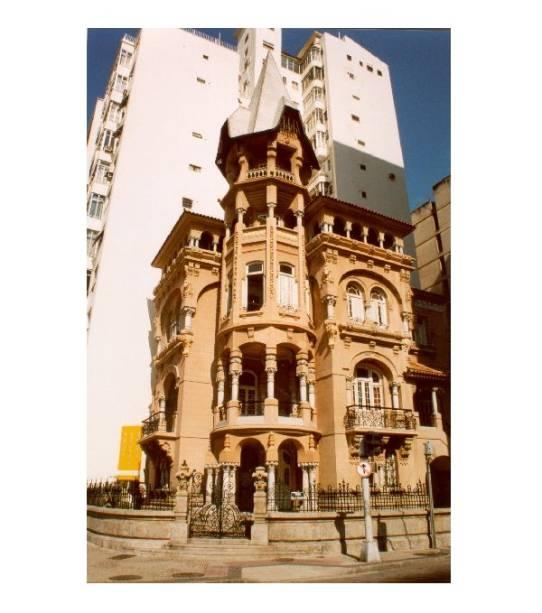 O Centro Cultural Oduvaldo Vianna Filho é supostamente assombrado pelo fantasma de Maria de Lourdes, que já viveu no local<br>