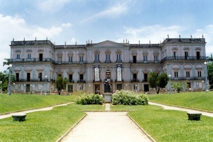 museu_quinta.jpeg