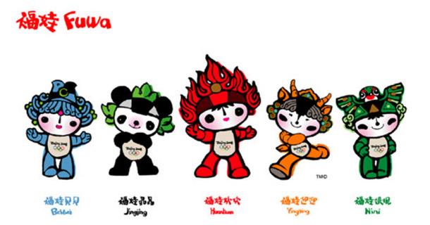 Cada um dos cinco mascotes chineses remete a um animal, a um anel olímpico e a um elemento: Beibei (peixe), Jingjing (panda), Huanhuan (chama olímpica), Yingying (antílope tibetano) e Nini (andorinha)<br>