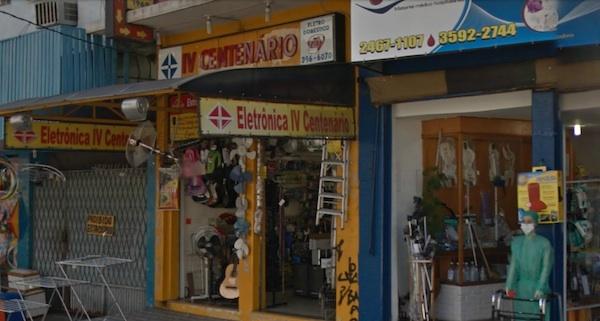 ilha-do-governador-proximo-estrada-gale%c3%a3o