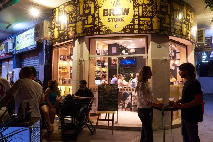 The Brew Store