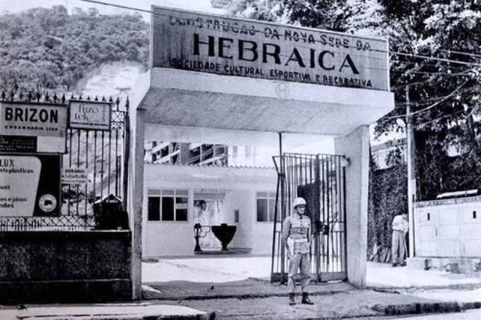 Hebraica Rio