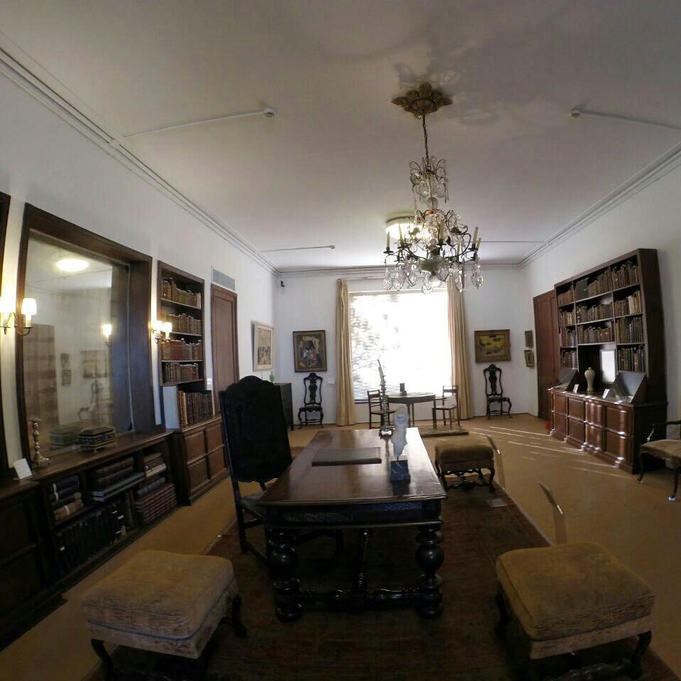 Museu Chácara do Céu