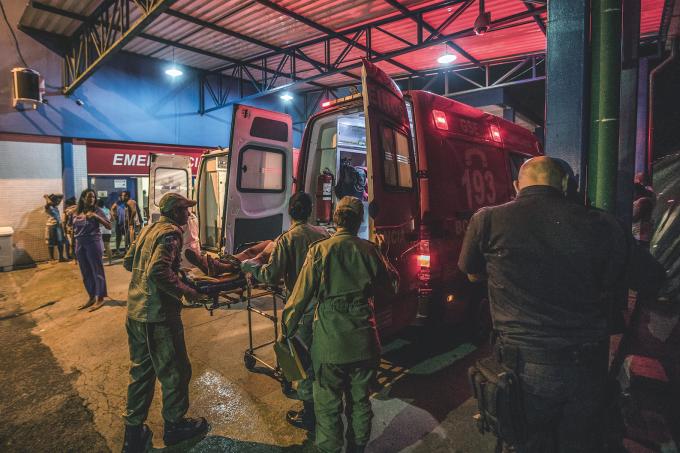 emergência hospital Adão Pereira Nunes