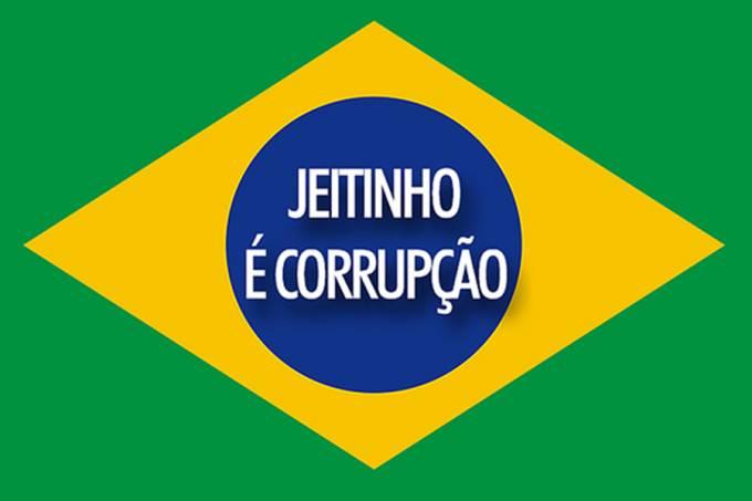 JEITINHO+cpia
