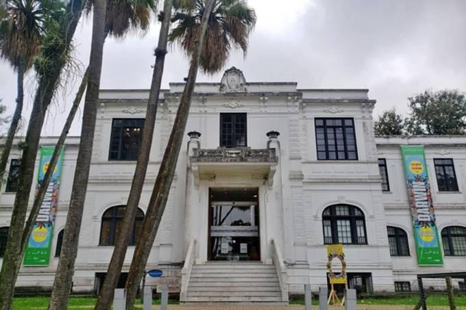 museu-do-meio-ambiente