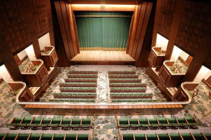 Teatro Copacabana Palace